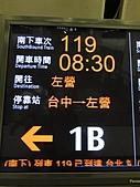 【'11-0319】 高雄半日氣個半死:DSC05455.JPG