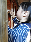 【′11-0228】動物園:DSC05041.JPG