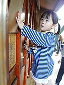 【′11-0228】動物園:DSC05045.JPG