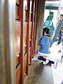 【′11-0228】動物園:DSC05047.JPG