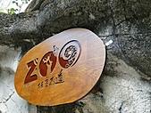 【′11-0228】動物園:DSC05049.JPG