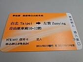 【'11-0319】 高雄半日氣個半死:DSC05461.JPG