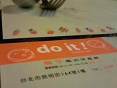 【'11-0605】 姐妹小聚隨拍:照片011.jpg