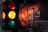 【'11-0305】我在侯硐第二彈之貳:IMG_3233.JPG