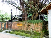 【0321】九份˙基隆鬥陣去 βγ 黃金博物館:DSC02061.JPG