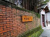 【0321】九份˙基隆鬥陣去 βγ 黃金博物館:DSC02064.JPG