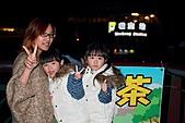 【'11-0228】動物園之貳:IMG_2925.JPG