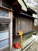 【0321】九份˙基隆鬥陣去 βγ 黃金博物館:DSC02066.JPG