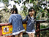 【′11-0228】動物園:DSC04968.JPG