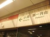 遊˙高雄 & 小琉球:DSC07177.JPG