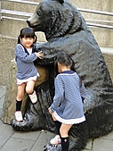 【′11-0228】動物園:DSC05142.JPG