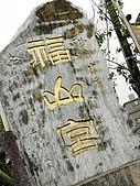 【0321】九份˙基隆鬥陣去 βγ 老街:DSC01881.JPG