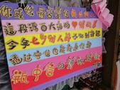 【'11-0803】 菁桐+侯硐:DSC05752.JPG