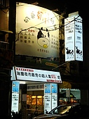 遊˙高雄 & 小琉球:DSC07263.JPG