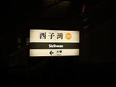 遊˙高雄 & 小琉球:DSC07264.JPG
