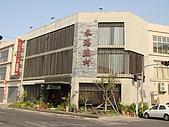 遊˙高雄 & 小琉球:DSC07269.JPG