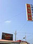 【 1026 】邊界驛站 :DSC08177.JPG