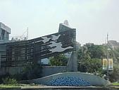 【1026】淡金公路之『 白沙、水車、十八、發電廠 』:DSC08174.JPG