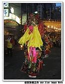 己丑(98)年石牌青聖宮恭祝閻羅天子包青天聖誕祝壽:CIMG1162.JPG