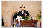 昇瑋佩臻結婚:970301-02-007.jpg