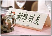 許家豪(大豪) 婚宴:970120-1-003.jpg
