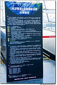光之穹頂 @ 高雄捷運-美麗島站:970720 - 058.JPG