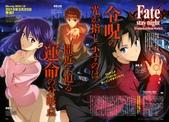 Fate/stay night :7