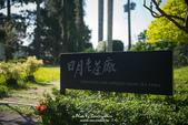 中秋國慶連假明潭遊(D750+HTC10):DSC_2027.jpg