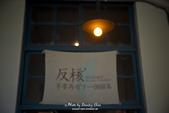 中秋國慶連假明潭遊(D750+HTC10):DSC_2032.jpg