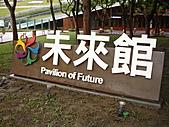 2010花博兩日遊:DSC00091.JPG