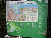 2010花博兩日遊:DSC00079.JPG