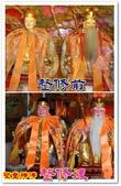 馬祖神像整修:整修老舊神像整修神尊 (2).jpg