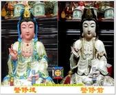 舊神像整修:觀音神像整修對照 (2).jpg
