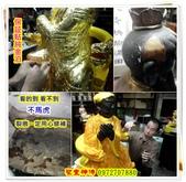 舊神像整修:神像雕刻神像整修- 張天師 (1).jpg
