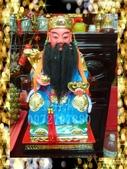 神像雕刻:尺3天庭庫銀官 (3).jpg