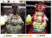 舊神像整修:舊神像整修~中壢劉太太 (1).jpg