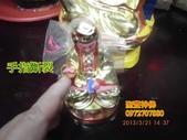 舊神像整修:IMG_0002.JPG