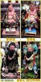 舊神像整修:神像整修~上帝公與濟公師父 (6).jp