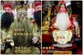 舊神像整修:神像整修土地公~台北 (3).jpg