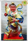 神像出售區:古椎開口笑三太子 (2).JPG