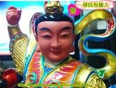 神像出售區:古椎開口笑三太子 (3).JPG