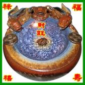 橫幅:招財聚寶盆萬財歸我 (5).gif