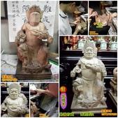 神像雕刻:神像雕刻~牛樟木尺3關聖帝君 (7).jpg