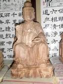 (六尊)土地公與太上老君:太上老君 (1).JPG