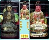 舊神像整修:遠揚加州觀音佛祖與關公神像整修 (7)