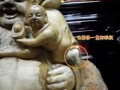 彌勒佛藝品整修2012/8/11:IMG_0005.JPG