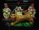 神像雕刻 虎爺 林先生:562061_264926670294963_110521386