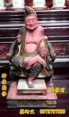 舊神像整修:神像整修~上帝公與濟公師父 (1).JP