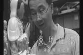 神像雕刻:台灣神像雕刻~天地粧佛_佛像雕刻之藝第三版[(001979)18-26-18].JPG
