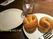 20190405   1720-2000pm新光吃牛排:20190405新光吃牛排 (6).jpg